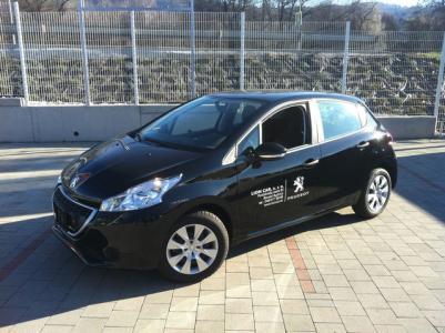 Peugeot 208 VTi ACCESS FbN*